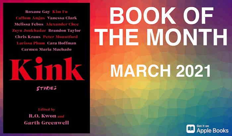 Book Of The Month: Kink